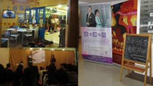 (Lectures in Love Club, photos taken by Pi Chenying)