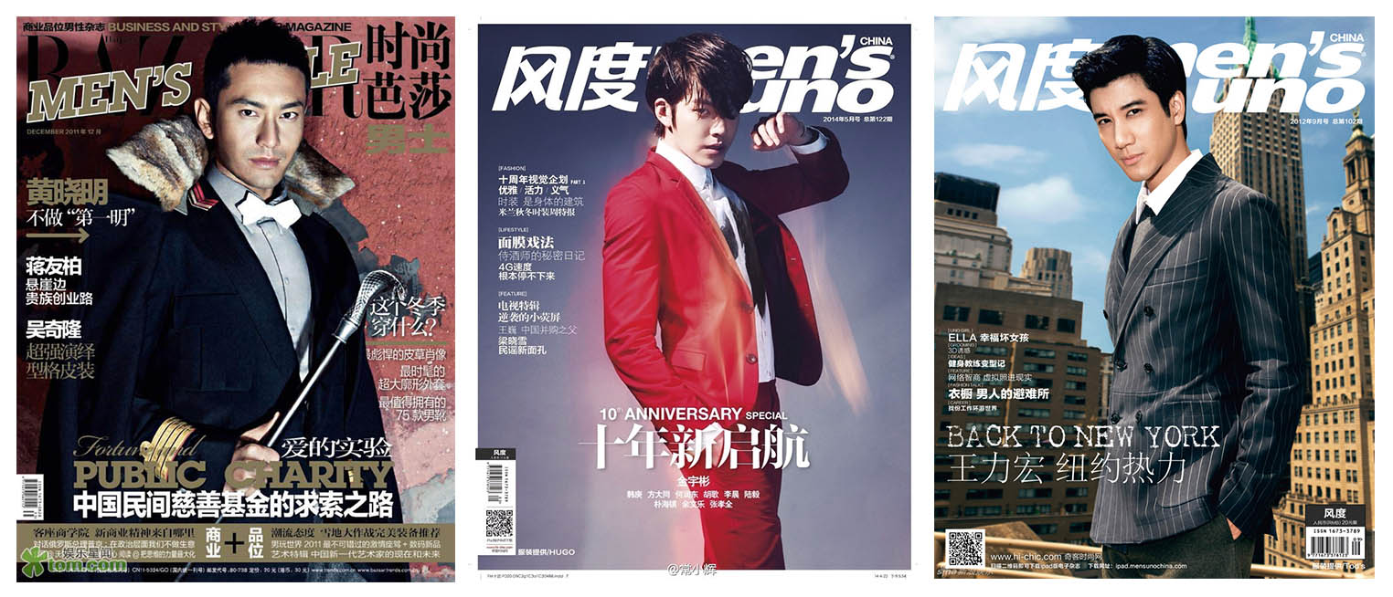 hera single changing chinese masculinities the modern 3 4 5 examples of the ideal businessman in chinese magazines