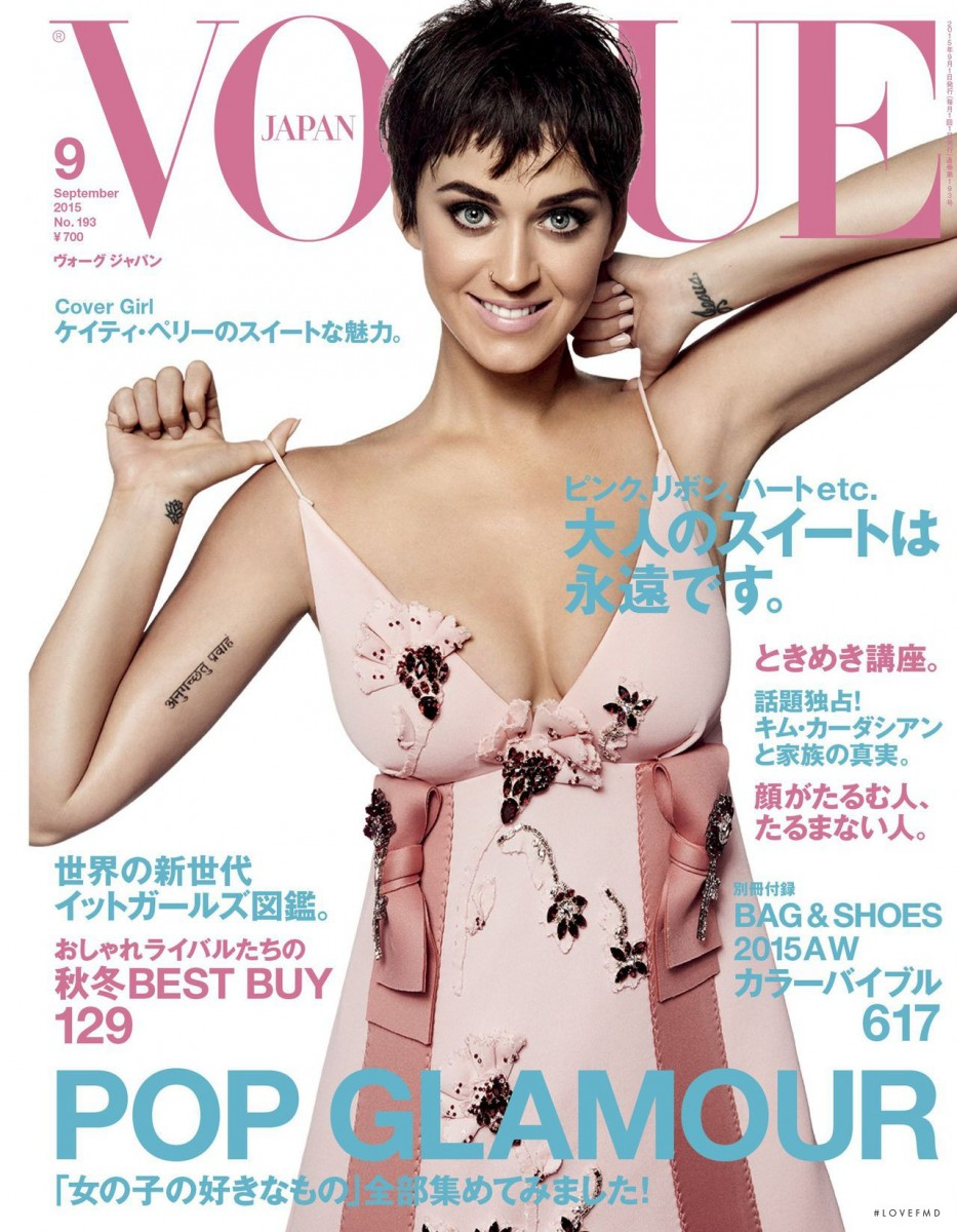 Image 03: Singer Katie Perry featured on the September issue 2015 cover of Vogue Japan.