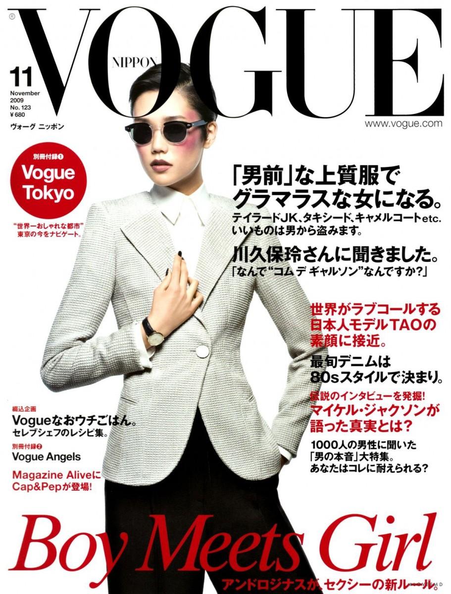 "Image 06: Japanese model Okamoto Tao presents the androgyny ""Boy Meets Girl"" theme of the November issue 2009."