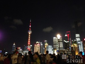 Image (1) & Feature Image: The Bund, Shanghai. Photographer: IP Tsz Ting (Penn), 2014