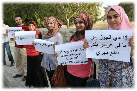 "Young men and women protesting the high Mahr demands in society. The signs say ""I want to get married but no groom can afford my Mahr"", ""My father raised my Mahr and no groom can pay it. Welcome spinsterhood, my Mahr is 10,000 Jordanian Dinars"""