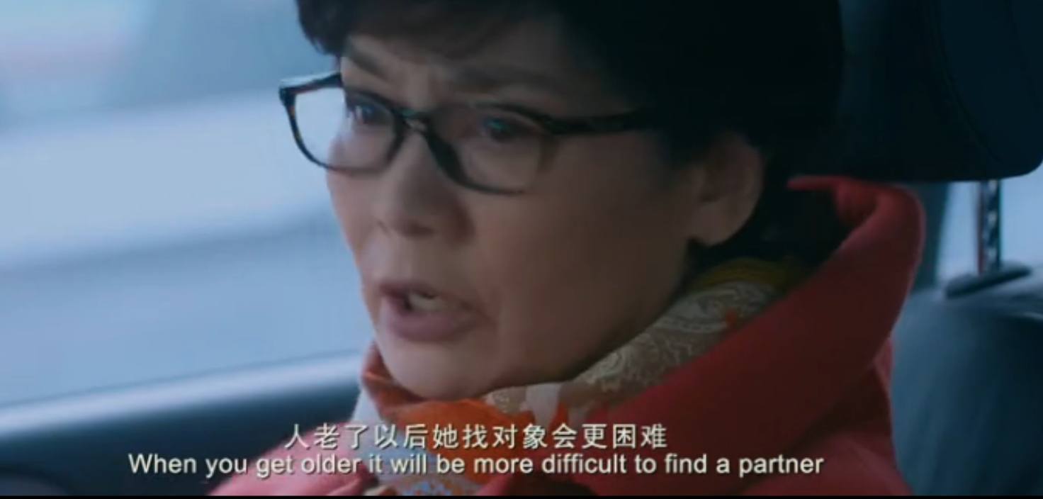 "Fig. 2: Sheng's mother's attitude towards marriage. From: ""the last women standing"" (movie)."