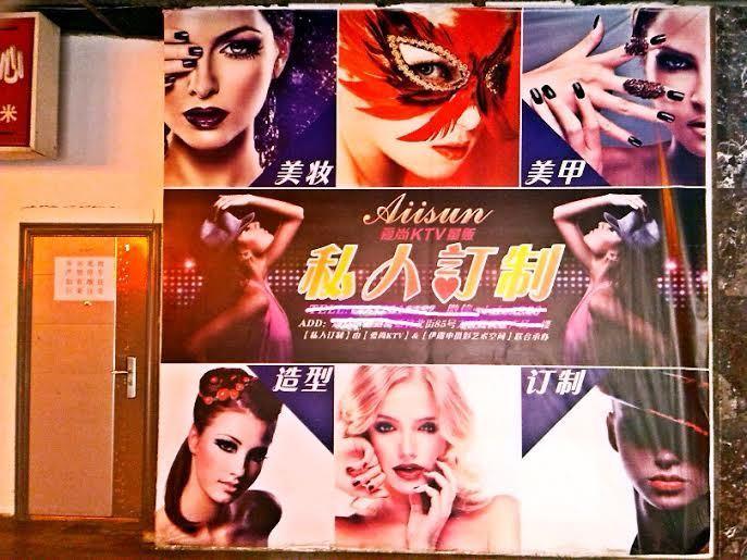Fig. 7: Images of a KTV karaoke bar